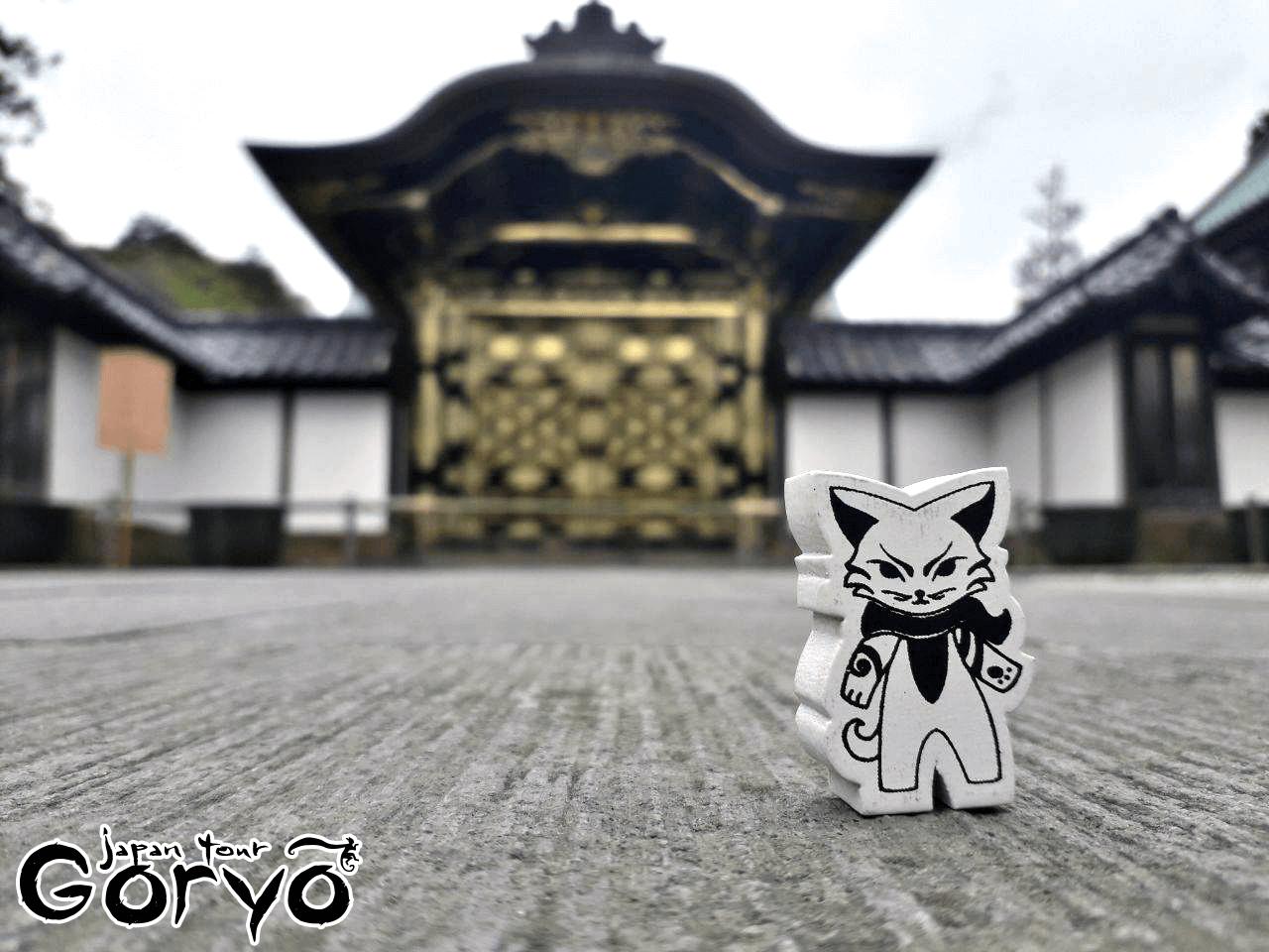 Goryo Japan Tour